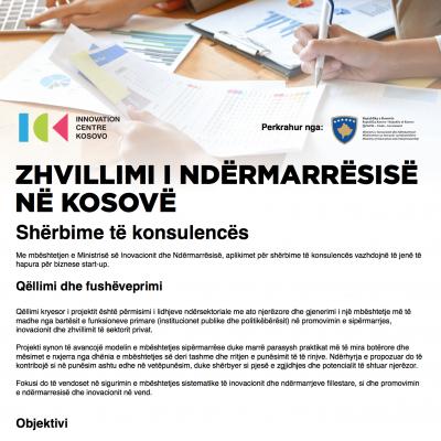 Zhvillimi i ndërmarrësisë në Kosovë