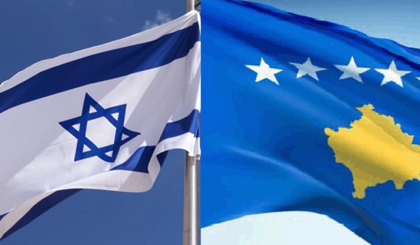 ICK viziton Izraelin